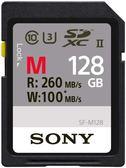 【震博】Sony SF-M128 SDXC 128GB Class10 支援 UHS-II 規格高速記憶卡 (台灣索尼公司貨)