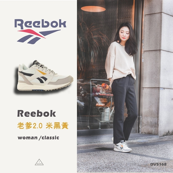 ISNEAKERS Reebok Royal Bridge 2.0 x Wanna One 灰黃 老爹 海外DV5168