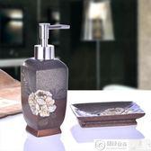 乳液瓶 牙具套裝兩件套樹脂創意洗手液肥皂盒洗漱套件浴室擺件洗漱用品  居優佳品