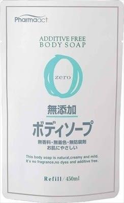 熊野 Pharmaact 無添加沐浴乳 (補充包)【迪寶生活館】