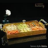 歐式壓克力分格帶蓋干果盤客廳創意干果盒瓜子堅果盒子家用糖果盤 新品全館85折 YTL