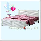 【水晶晶家具/傢俱首選】時尚百葉5呎白色雙人床架~~另有單人床 HT8161-2