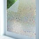 窗貼 無膠免膠3D鐳射靜電玻璃貼膜窗戶移門窗花紙防曬遮陽窗貼紙裝飾【限時八五鉅惠】