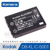【marsfun火星樂】Kamera 佳美能 KLIC-5001 數位相機電池 充電電池 Kodak DX7440 相機電池 鋰電池
