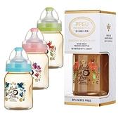 小獅王辛巴 simba 桃樂絲PPSU寬口葫蘆小奶瓶 200ml 綠色 藍色 粉色 61860