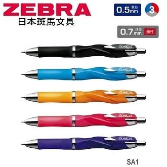 日本 斑馬 New Spiral 2+S 油性 減壓多功能 SA1 原子筆+自動鉛筆 10支/盒