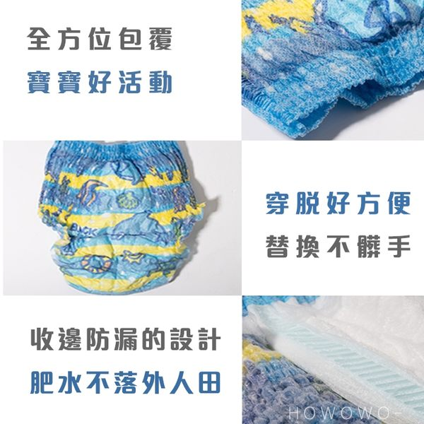 日本大王 GOO.N 戲水專用尿褲 游泳尿布 M/L/XL 好娃娃 0121