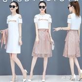 露肩兩件式洋裝 連身裙套裝女2020夏新款流行顯瘦洋氣減齡裙子潮 BT23782【衣好月圓】