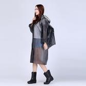 成人雨衣半透明長款戶外徒步旅游男女透明帽檐背包EVA雨衣