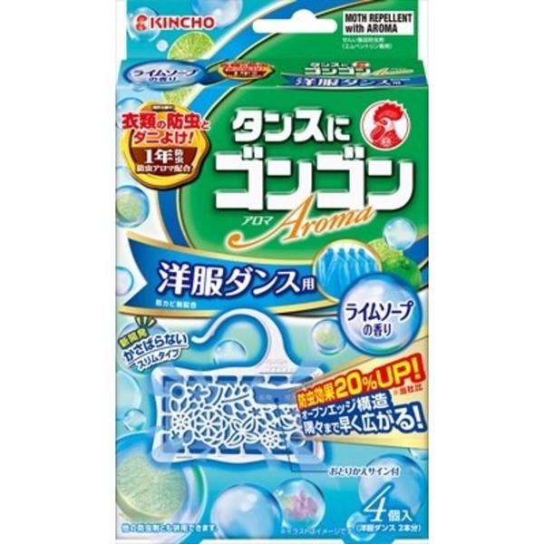 【日本製】【KINCHO 金鳥】衣櫃用 防蟎 防蟲 防霉 芳香片 果香(一組:40個) SD-2091-40 - 日本製