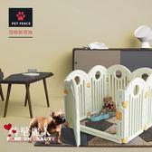 狗狗籠子大中小型犬圍欄柵欄泰迪貓圍欄兔籠子室內寵物用品 全店88折特惠
