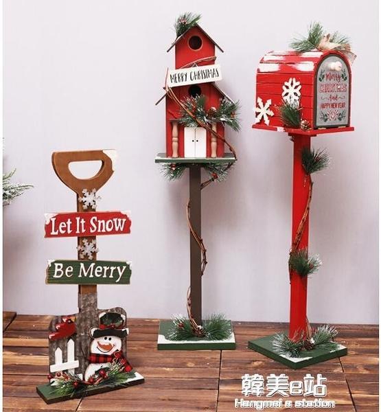 同炫聖誕裝飾品小屋信箱鐵鍬室內外擺飾餐廳酒店前台攝影背景道具 韓美e站