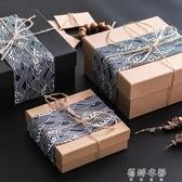 ins風禮盒禮品盒大號超大生日禮物盒子正方形包裝盒精美簡約YYP 歐韓流行館
