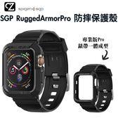 SGP Spigen Apple Watch Series 4 (44mm) Rugged Armor Pro 防摔保護殼專業版(錶帶一體成型)