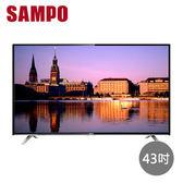 【SAMPO聲寶】43吋低藍光顯示器+視訊盒(EM-43DT16D)