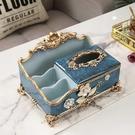 紙巾盒客廳輕奢電視遙控器茶幾收納盒家居簡約紙抽盒可愛餐巾紙盒 夢幻小鎮
