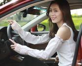 長款防曬手套女士半指薄款袖套純棉露指手臂套季騎車開車      琉璃美衣