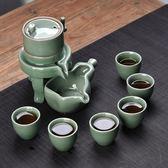 瀾揚半全自動功夫茶具套裝家用陶瓷懶人石磨泡茶創意茶壺茶杯整套 卡布奇诺igo