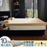 House Door抗菌防螨布10cm乳膠記憶床墊超值組-單大3.5尺(璀璨金)