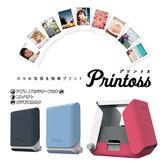 手機照片打印機隨身便攜式小型無線迷你家用 igo 樂活生活館