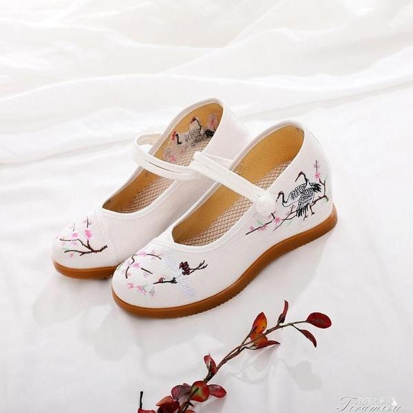 新品民族風繡花鞋女古風內增高7厘米漢服鞋廣場舞女單鞋 快速出貨