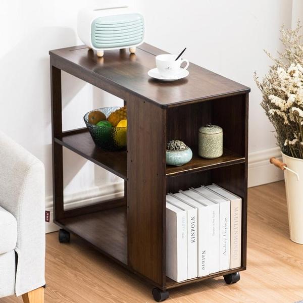 可移動沙發邊櫃客廳邊幾角幾楠竹實木小桌子小茶幾茶桌茶台儲物櫃 雙十二全館免運
