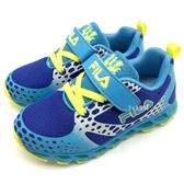 《7+1童鞋》FILA 7-J452T-339  魔鬼氈 炫彩電燈鞋 氣墊鞋  運動鞋 4231  藍色