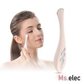 Ms.elec米嬉樂 溫感按摩美眼筆IB-002 眼部按摩.促進吸收.導入儀
