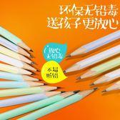 英雄鉛筆50支桶裝小學生兒童HB2B三角桿無毒學習文具用品鉛筆批【全館免運】