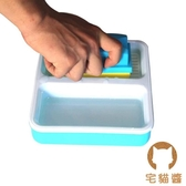 黑板擦水溶性粉筆清洗盒清洗桶置放套裝白板擦【宅貓醬】