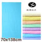 【衣襪酷】純棉素色輕薄浴巾 蓬鬆柔軟 細緻舒適 雙鶴 大毛巾 澡巾
