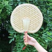 精編版 麥秸扇子夏季納涼驅蚊蒲扇