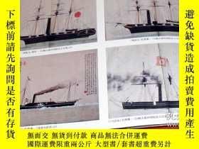二手書博民逛書店JAPANESE罕見NAVAL VESSELS ILLUSTRATED, 1853-1912[353]-日本海軍艦