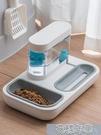 餵食器 貓咪自動飲水機流動不插電貓喂食器喝水器大容量防打翻寵物 快速出貨