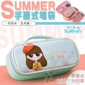 花花姑娘小學生筆袋韓國簡約女生大容量文具盒兒童可愛創意鉛筆盒女孩文具袋 名購居家