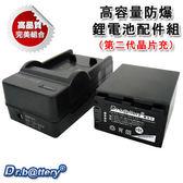 【電池王】 SONY NP-FH100 高容量3800mAh鋰電池+充電器組 ☆特價免運費☆