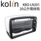 【歌林 Kolin】KBO-LN201 ...