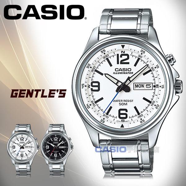 CASIO 卡西歐 手錶專賣店 MTP-E201D-7B 男錶 不鏽鋼指針錶帶  計時 防水 全新品 保固一年
