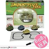 兒童玩具劃線電動感應坦克車 自動識路