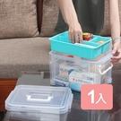 《真心良品》布蕾蒂手提雙層整理箱(9L)1入組