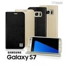【默肯國際】Metal-Slim Samsung S7超薄細紋立架皮套 保護皮套 手機皮套 手機殼 保護殼 防摔 蘆洲