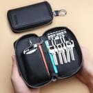 鑰匙包 多功能鑰匙包真皮大容量汽車通用收納包男家用鑰匙扣套時尚鎖匙包 快速出貨