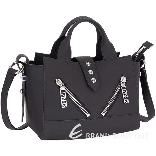 KENZO Kalifornia 雙拉鍊排釦設計皮革兩用提包(Mini/黑色) 1640232-01