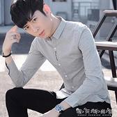 襯衫男長袖韓版修身百搭潮流男士休閒薄款免燙純色帥氣青年襯衣晴天時尚