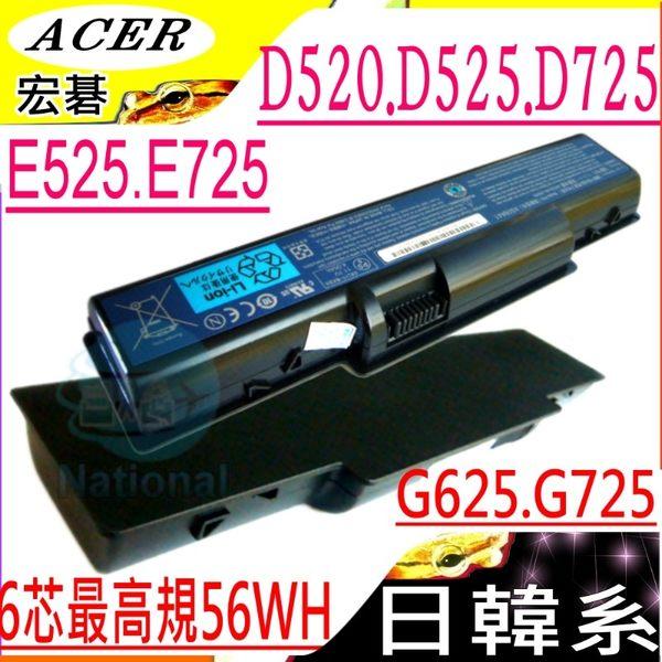 ACER電池(超長效)-Gateway EMACHINE E525電池,E627,E725,D525電池,D725 D520,G625,G627,AS09A56,AS09A61