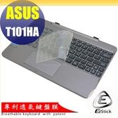 【Ezstick】ASUS T101 HA 系列 專利透氣奈米銀抗菌TPU鍵盤保護膜