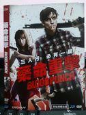 挖寶二手片-O14-040-正版DVD*電影【藥命重擊】-超越好萊塢的精彩黑色喜劇