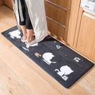 【優惠出清】時尚創意地墊172 廚房浴室衛生間臥室床邊門廳 吸水長條防滑地毯(45*120cm)