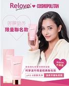 預購 RELOVE X 柯夢波丹 限量聯名 升級版 胺基酸私密清潔凝露 木質玫瑰香調 私密保養首選