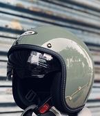 ZEUS 瑞獅安全帽,ZS-388,zs388,素色/珍珠褐綠